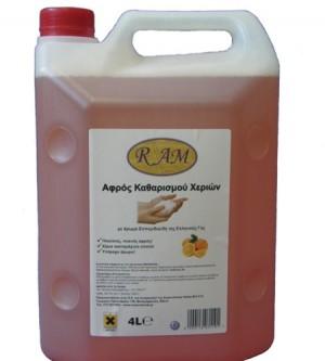 Σαπούνι χεριών αφρού με άρωμα εσπεριδοειδή 4lt - 3324005