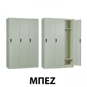 Μεταλλικό ντουλάπι Ερμάριο Ντουλάπα ρούχων 3 θέσεων με κλειδαριές - Μπεζ