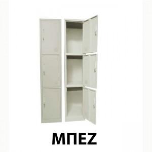 Μεταλλικό ντουλάπι Ερμάριο 3 θέσεων με κλειδαριές - Μπεζ