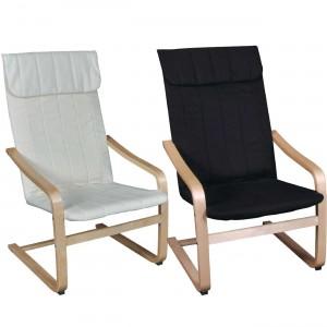 Πολυθρόνα Relax Hamilton Σημύδα E7150 - σε 2 χρώματα