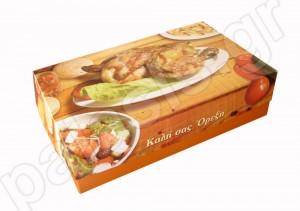 Κουτί ψητοπωλείου με αλουμίνιο Μεγάλο Κοτόπουλου το κιλό