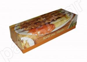Κουτί ψητοπωλείου με αλουμίνιο για Καλαμάκια το κιλό