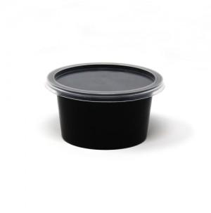Σωσάκι με καπάκι 120ml συσκευασία 50τμχ - Μαύρο
