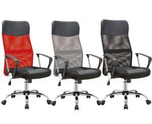 Πολυθρόνα Διευθυντή με μεταλλικό πόδι BF2400-PVC - σε 3 χρώματα
