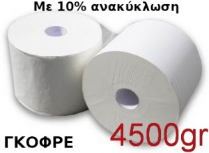 Βιομηχανικό χαρτί Gold Γκοφρέ 4,5kg συσκευασία 2 ρολών Κωδ.148