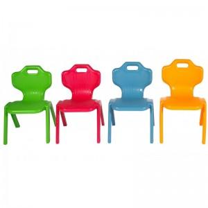 Παιδικά καθίσματα Lazy σε 4 χρώματα