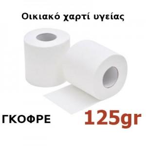 Χαρτί υγείας οικιακό Γκοφρέ 125gr 30 ρολά Κωδ.708