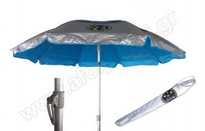 Ομπρέλα παραλίας με σκελετό αλουμινίου Maui and Sons Μπλε - Ø1,9m