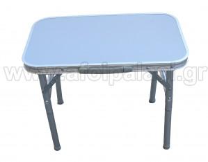 Τραπέζι αλουμινίου με χειρολαβή Forma 56x34cm