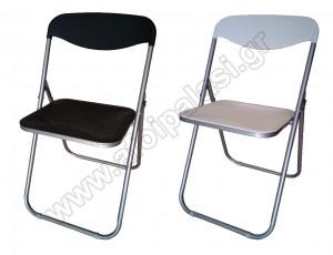 Μεταλλική καρέκλα πτυσσόμενη Sabrina steel σε 2 χρώματα