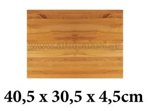 Πλάκα κοπής από ξύλο με ειδική επεξεργασία Tablecraft Cutting board 40,5x30,5x4,5cm