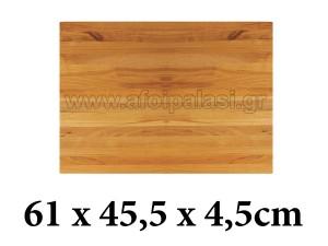 Πλάκα κοπής από ξύλο με ειδική επεξεργασία Tablecraft Butcher board chopping blocks 61x45,5x4,5cm