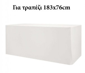 Υφασμάτινο τραπεζομάντηλο Target Θήκη για τραπέζι 183x76cm
