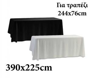 Υφασμάτινο τραπεζομάντηλο Target 390x225cm για τραπέζι 244x76cm