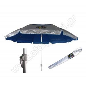 Ομπρέλα παραλίας με σκελετό αλουμινίου Maui and Sons Navy Blue - Ø1,9m